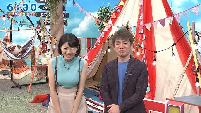 鈴木ちなみ デルサタ 島津咲苗 3