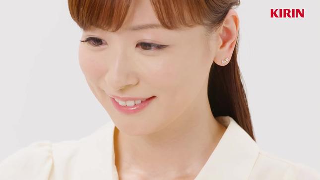 皆藤愛子 ゴゴスマ 午後の紅茶 5