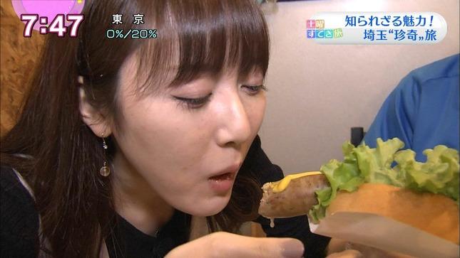 岸田麻由美 おはよう日本 15