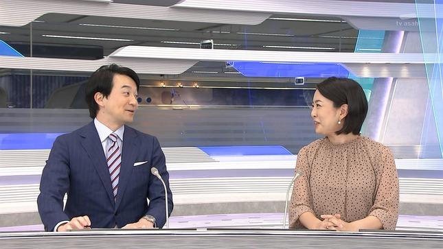 矢島悠子 ANNnews AbemaNews 4