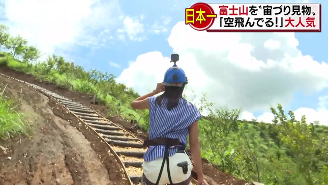 紀真耶 スーパーJチャンネル 7