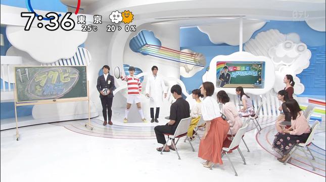 熊谷江里子 森遥香 團遥香 ZIP! 14