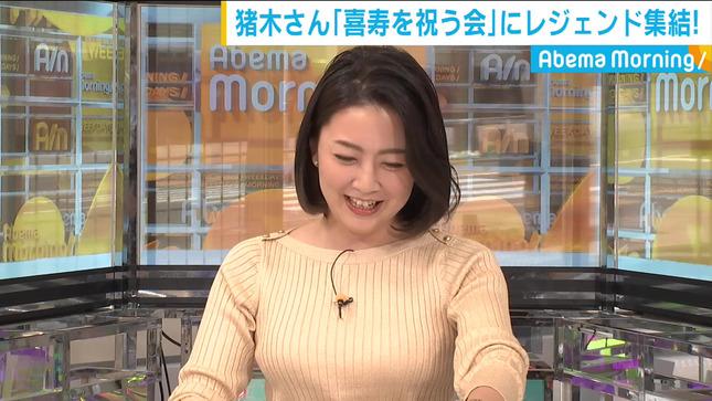 矢島悠子 AbemaMorning 8