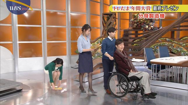大江麻理子 片渕茜 ワールドビジネスサテライト 13