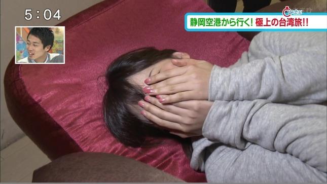 広瀬麻知子 とびっきり!しずおか 14