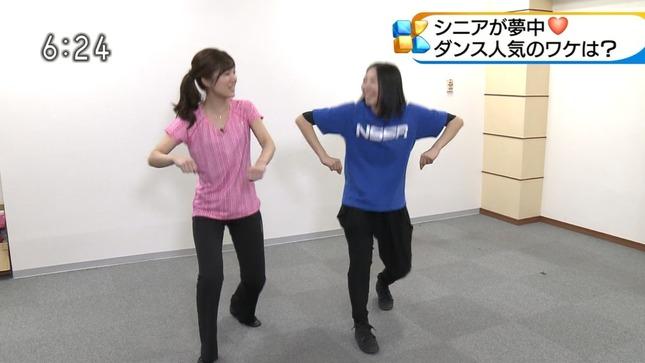 石橋亜紗 ニュースほっと関西 2