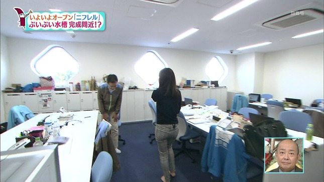 豊崎由里絵 ちちんぷいぷい 12