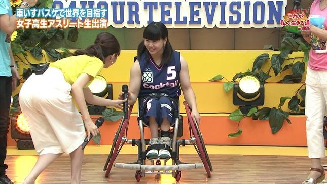 中谷しのぶ 24時間テレビ 10