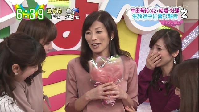 中田有紀 Oha!4 8