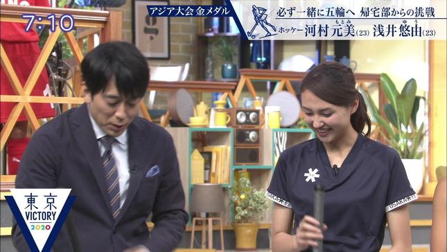 山形純菜 東京VICTORY 4