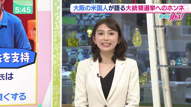 野嶋紗己子 ちちんぷいぷい 15