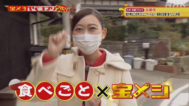 庭木櫻子 ロクいち!福岡 列島縦断宝メシグランプリ2021 2