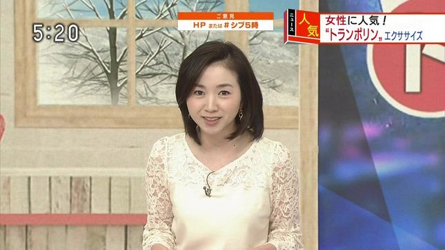 寺門亜衣子 ニュースシブ5時 3