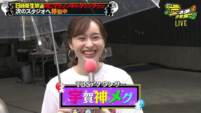 野村彩也子 宇賀神メグ 山形純菜 お笑いの日2020 1