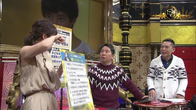 吉田明世キ サンデー・ジャポン 4