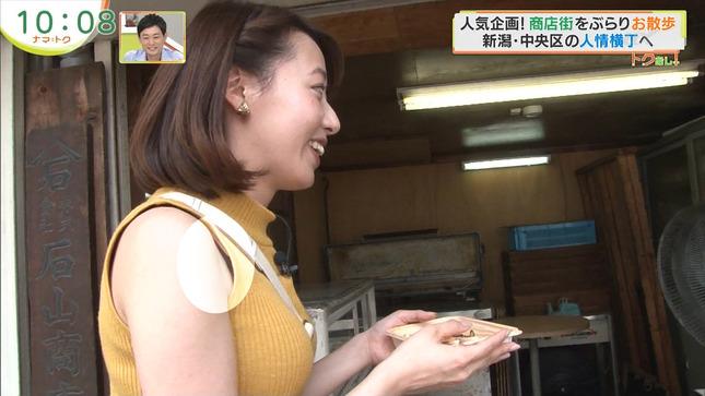 大西遥香 ナマ+トク 17
