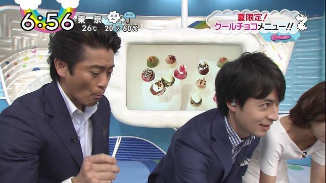 曽田茉莉江 郡司恭子 ZIP! 08
