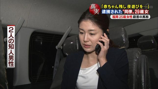 加藤真輝子 スーパーJ トリハダ秘スクープ映像 3