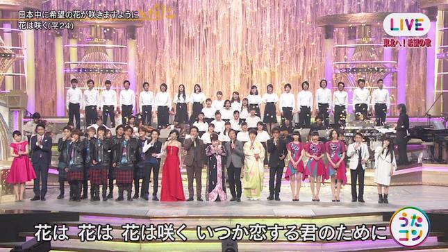 橋本奈穂子 NHKニュース7 うたコン 8