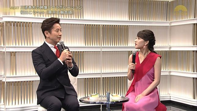 赤木野々花 日本人のおなまえ うたコン NHKニュース7 3