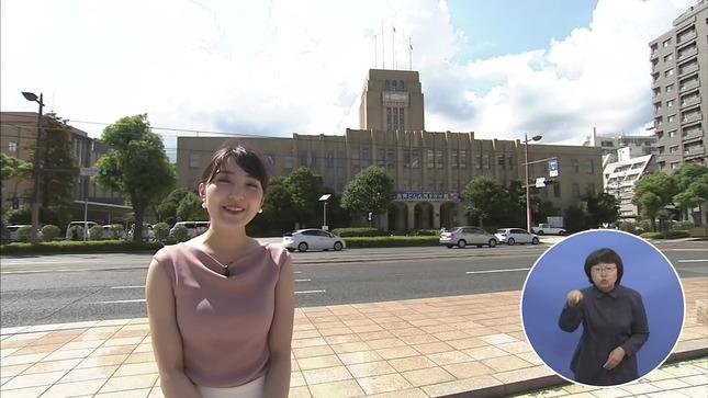 美川愛実 かご☆スタ 7