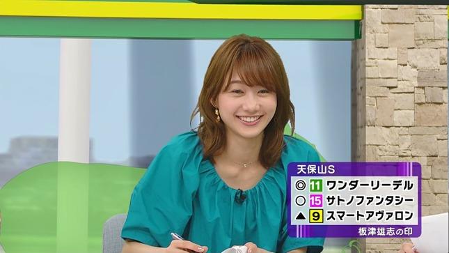 高見侑里 高田秋 BSイレブン競馬中継 くりぃむクイズミラクル9 11