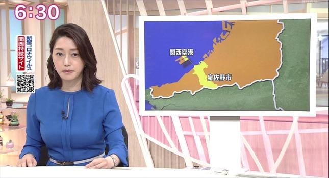 牛田茉友 ニュースほっと関西 NHKニュース 10