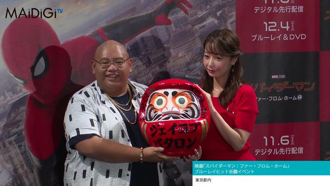 宇垣美里 スパイダーマン ファーフロムホームイベント2