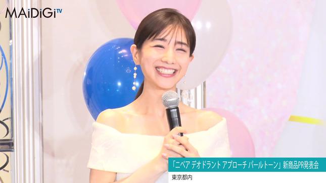 田中みな実 ニベア新商品PR発表会 19
