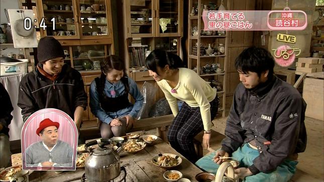 澤田彩香 ひるブラ 16