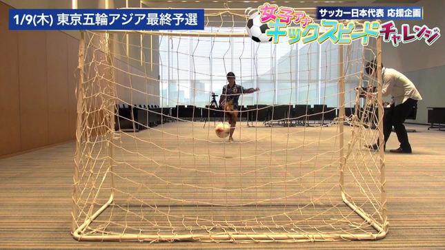 松尾由美子 女子アナキックスピードチャレンジ 14