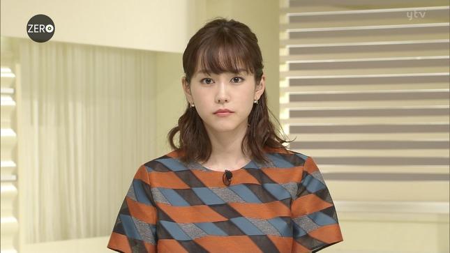 桐谷美玲 NewsZero 3
