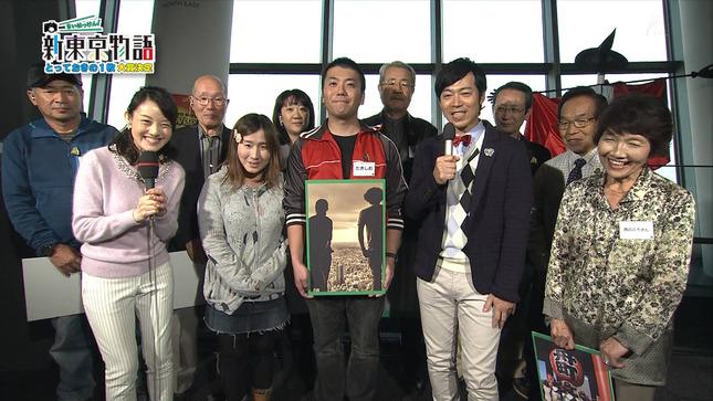江崎史恵 さいはっけん!新東京物語 とっておきの1枚 05