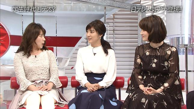 尾崎里紗 おしゃれイズム日テレ人気女子アナSP 14