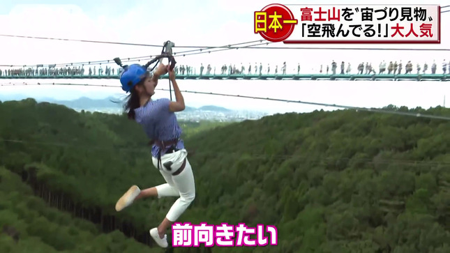 紀真耶 スーパーJチャンネル 20