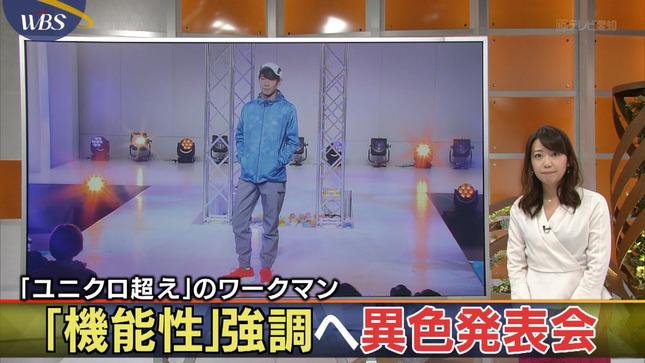 須黒清華 ワールドビジネスサテライト ゆうサテ アド街ック天国 1