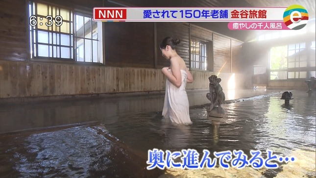 臼井佑奈 news every 静岡 11