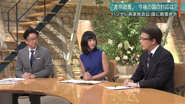 竹内由恵 報道ステーション 2