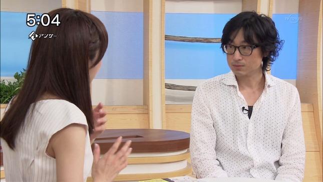 森本智子 NEWSアンサー 07