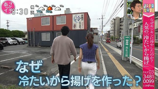 庭木櫻子 あさイチ 9