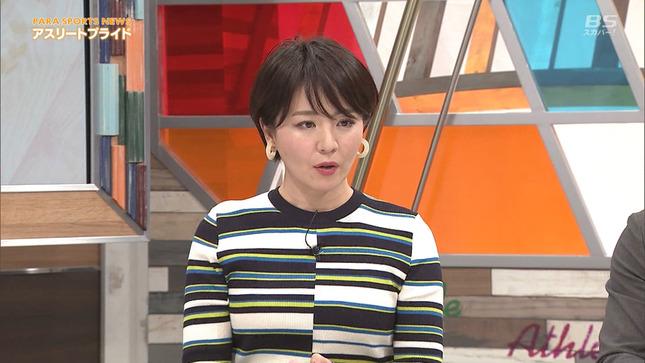 大橋未歩 アスリートプライド 夢なら醒めないで 東京クラッソ 5