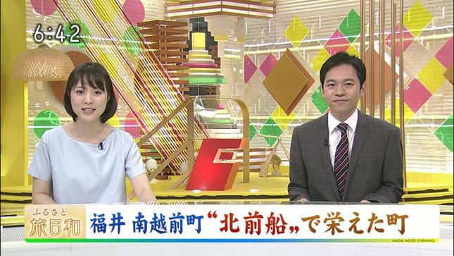 青木栄美子 かがのとイブニング 10