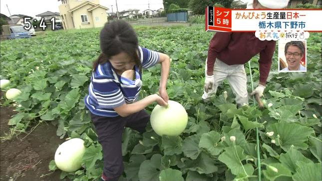 福岡良子 ニュースシブ5時 21