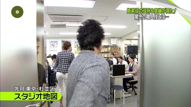 03山岸舞彩 NewsZero