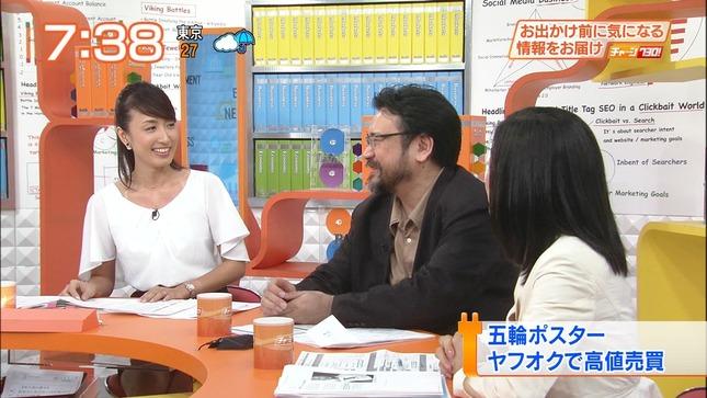 前田海嘉 チャージ730! 02