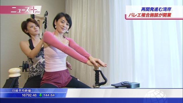 水原恵理 BSニュース日経プラス10 07