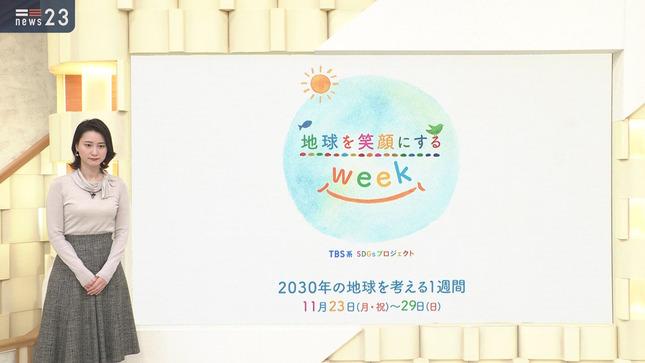 小川彩佳 news23 TBSニュース 10