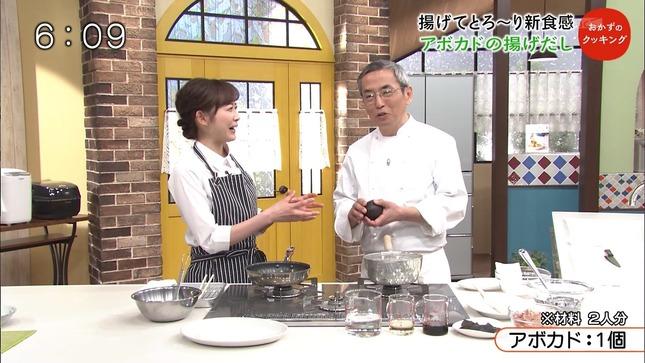 久冨慶子 スーパーJチャンネル やべっちFC おかず 15