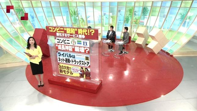 田中泉 クローズアップ現代+ 鎌倉千秋 8