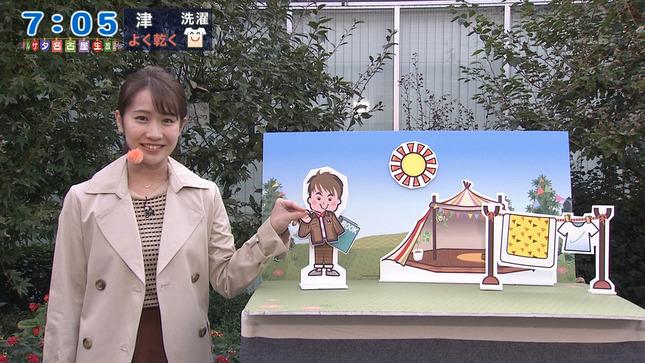 島津咲苗 デルサタ 鈴木ちなみ 9